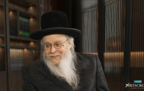 Bostoner Rebbe